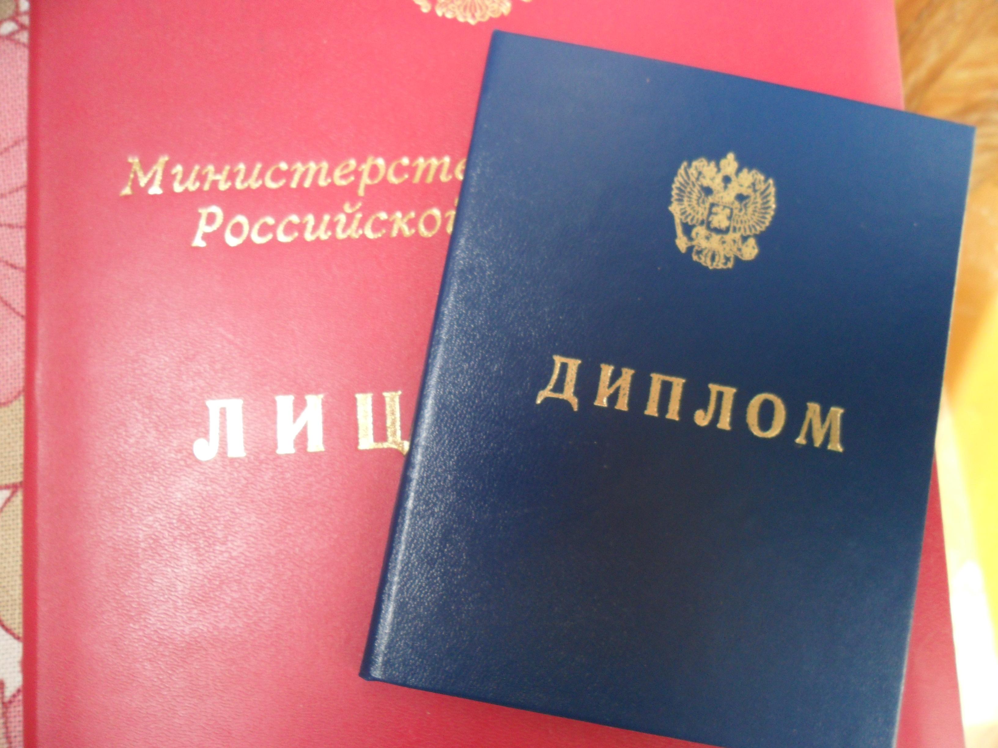 свидетельство о браке украины фото